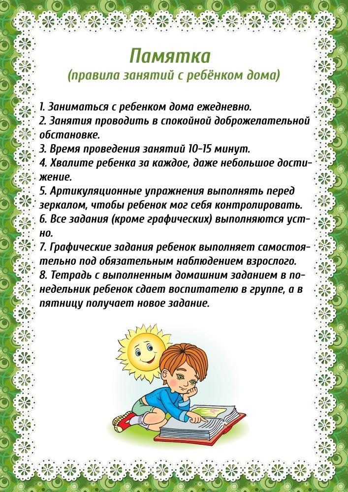 http://i.briltatiana.com/u/33/3cef62b81411e3999f88d6c45aa83f/-/5.jpg