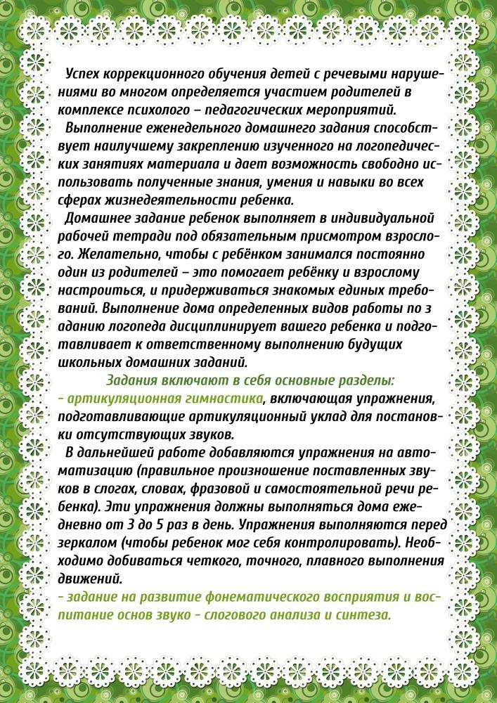 http://i.briltatiana.com/u/eb/c4ca88b81311e3983c44cbc45aa83f/-/2.jpg